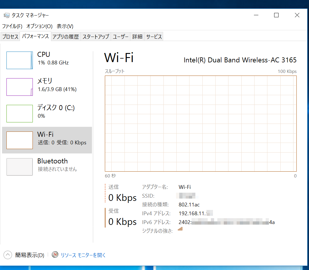 インテル製5Ghz帯無線lanカード 802.11ac対応