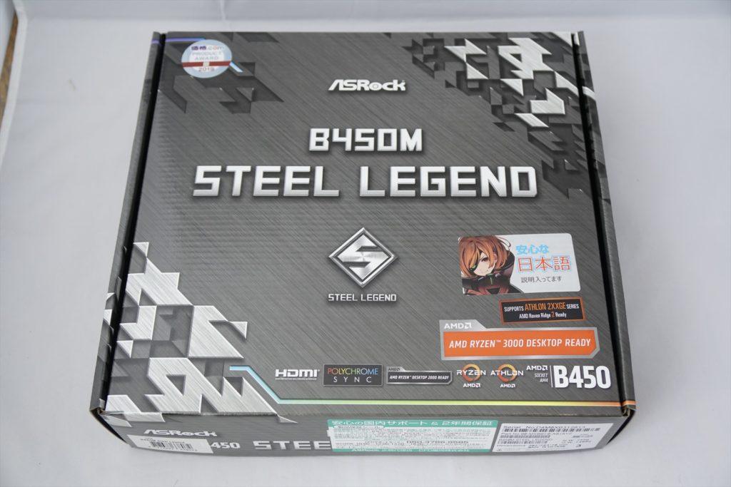 マザーボード ASRock B450M Steel Legend マイクロATX