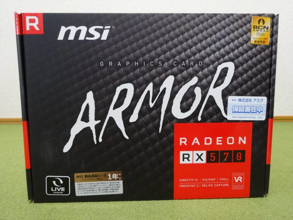MSI Radeon RX 580 ARMOR 8G OC J