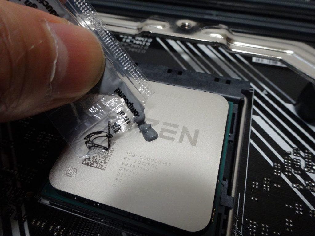 CPUファン付属のグリス塗布