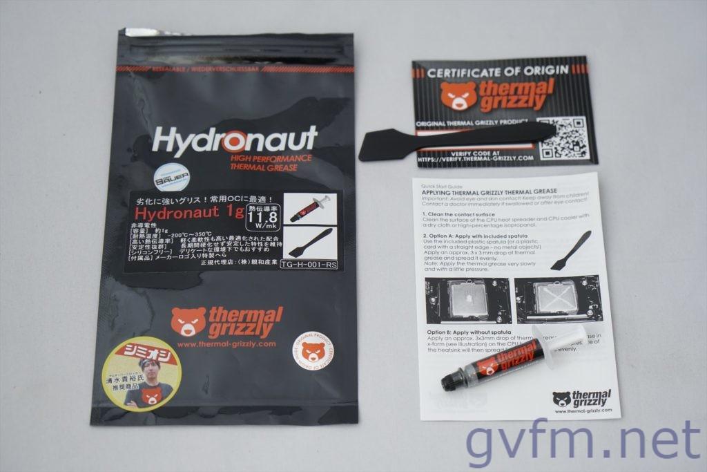 グリス Thermal Grizzly Hydronaut 1g