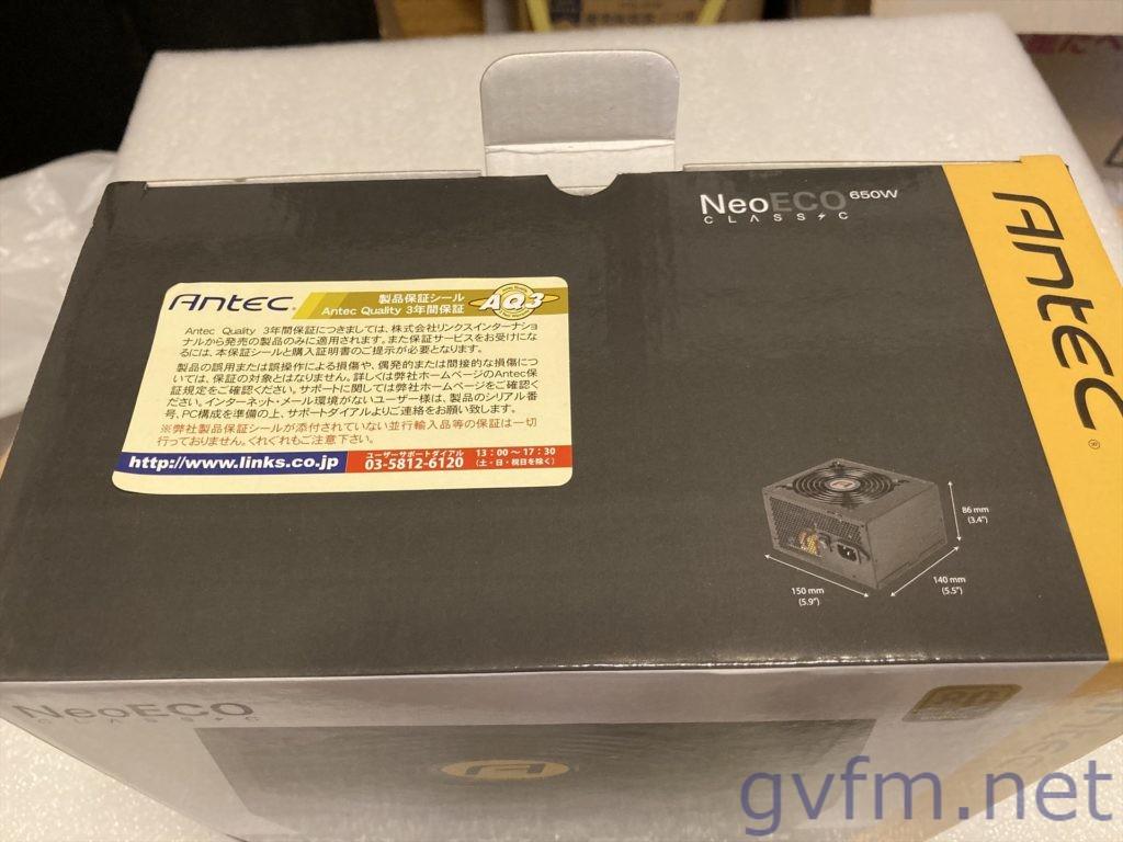 NeoECO Classic NE650C 保証シール